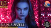 【全球百大美女2018】第63位:塞爾維亞女星Marija Zezelj(YouTube截圖)