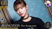 【全球百大美女2018】第66位:韓國女團Twice成員定延(YouTube截圖)