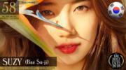 【全球百大美女2018】第58位:韓國女星秀智(Suzy)(YouTube截圖)