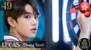 【全球百大俊男2018】第49位:韓國男團NCT香港成員Lucas(Huang Xuxi)(TC Candler Youtube截圖)