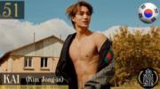 【全球百大俊男2018】第51位:韓國男團EXO成員Kai(TC Candler Youtube截圖)