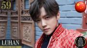 【全球百大俊男2018】第59位:鹿晗(Luhan)(TC Candler Youtube截圖)