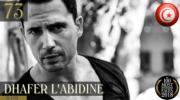 【全球百大俊男2018】第73位:Dhafer L'abidine(TC Candler Youtube截圖)
