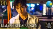 【全球百大俊男2018】第90位:Dimash Kudaibergen(TC Candler Youtube截圖)