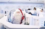 旅遊情報:香港直飛芬蘭 每天增至2航班