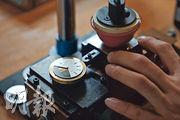 活化紗廠設立透明製表廠  親身體驗腕表的誕生