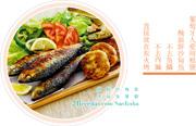 歐陸煮意:葡式沙甸魚兩味 鮮香惹味