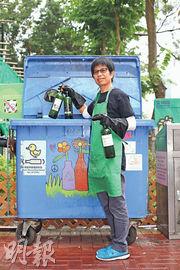 黎梅貞為環保四處奔波 回收玻璃 活出璀璨人生