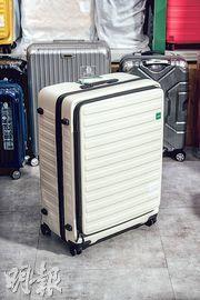 知多啲:行李篋損毁 離開機場都有得追