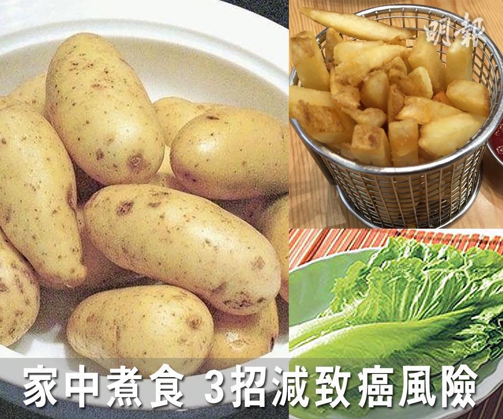 薯仔不宜放雪櫃!家中煮食 3招減致癌風險