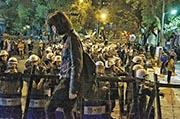 記台灣街頭抗爭  帶觀眾經歷不安