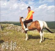 何君誠移居蒙古開旅館