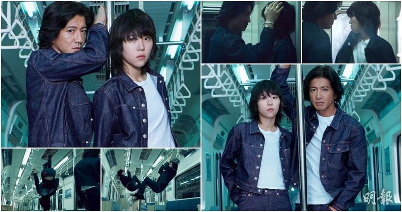 【車廂比舞】孖王菲囡囡拍牛仔褲廣告 木村「壁咚」童童 (15:52)