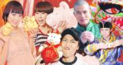 12年前的陳煒、胡定欣、郭富城、陳奕迅、張敬軒,跟今天的他們變化不大﹗(資料圖片 / 明報製圖)