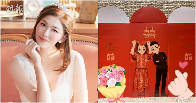 【情人節報喜】35歲李彩華驚爆閃婚:Rain+Eric=Mr & Mrs Huang (15:28)