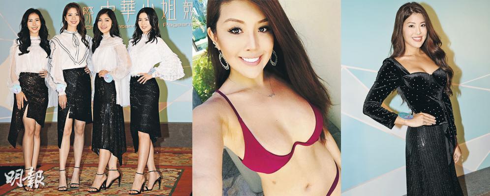 夏威夷代表王慧媛曬火辣泳裝照 香港小姐陳曉華大讚身材好