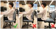 坐姿篇1:坐姿Dos & Don'ts!坐櫈邊最傷腰?物理治療師話你知