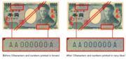遊日知多啲:日本千圓新鈔編號轉深藍色 舊款照用得