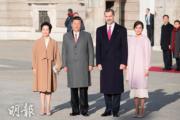 國家主席習近平(左二)與夫人彭麗媛(左)、西班牙國王費利佩六世(左三)與王后萊蒂西亞(右)(法新社)