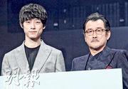 吉田鋼太郎打機結識「戰友」 伙拍坂口健太郎演父子