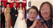 《香港八一》「蘇小姐」梁碧玲嫁女 「順嫂」梁葆貞到賀