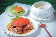 中菜館進駐戲曲中心展功架 肉餅蒸蟹 鮮甜到連汁撈飯