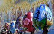 【復活節x復活蛋】烏克蘭首都基輔(Kiev)展示數百隻彩繪蛋慶祝復活節。(法新社,攝於2017年)