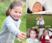 夏洛特小公主4歲生日!一圖睇晒夏洛特生日照 從初生學行到當家姐