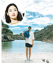 李敏鎬有望搭檔《鬼怪》金高恩演出新劇