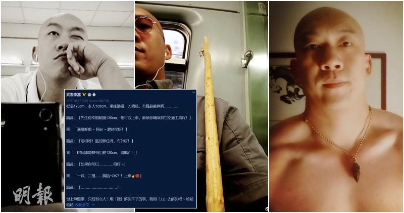 【世上無難事】帶長棍搭港鐵遭職員截停 李嘉用「力」解決問題 (23:02)