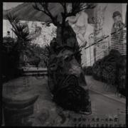 【香港蘇富比「香港影像·兩代觸覺——邱良·李家昇」】李家昇《虎豹別墅》(1998年攝)(圖片由相關機構提供)