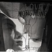 【香港蘇富比「香港影像·兩代觸覺——邱良·李家昇」】李家昇《香江愛》(1998年攝)(圖片由相關機構提供)