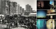 好去處:香港新舊貌!蘇富比「香港影像·兩代觸覺」展售會 邱良·李家昇鏡頭下的香港