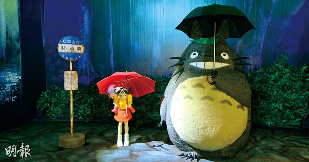 吉卜力動畫世界@九龍灣 重現《龍貓》、《千與千尋》場景 7月10日前購票有優惠