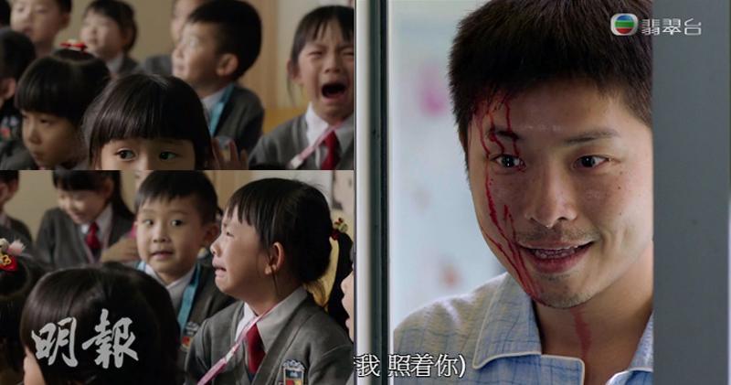 【重演幼稚園血案】小演員拍《白色強人》受驚 真的哭了 (23:35)