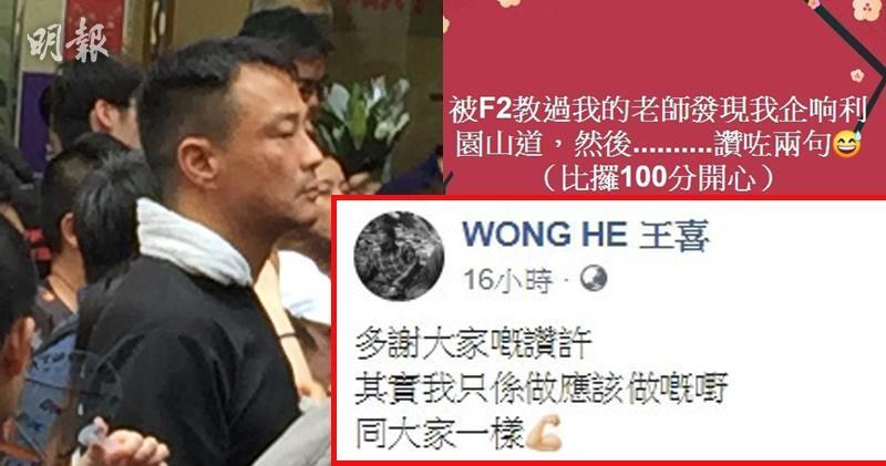 [img]https://fs.mingpao.com/ldy/20190617/s00009/ec9f88e99e36d2c2ac46417ebd2ace78.jpg[/img]