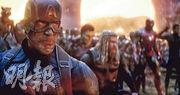 為多賺3.5億破《阿凡達》最高紀錄 《復仇者4》片尾加彩蛋谷票房