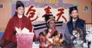 狄龍也演過包青天,想不到多年後由他兒子譚俊彥延續下去。(資料圖片/明報製圖)