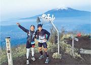 四季皆宜 360度零遮擋 輕鬆登杓子 睇無敵富士山景