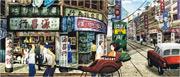 文化速遞:楊凡給香港的「情書」