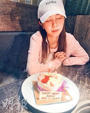 鄧紫棋28歲生日為手機流淚