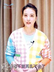 周海媚「我愛中國」視頻登央視微博
