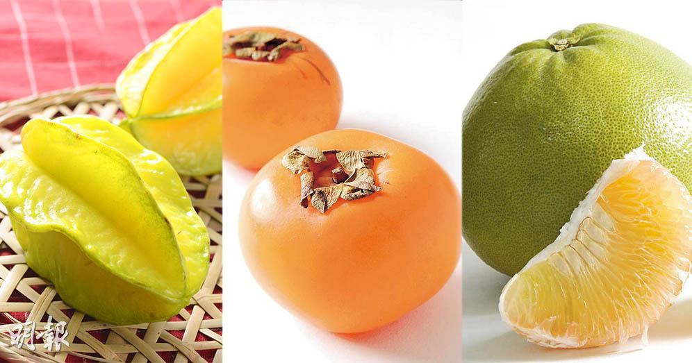 中秋應節水果:柿子·楊桃·柚子每日限食拳頭大小 營養師:吃完魚蝦蟹勿食柿
