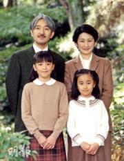 2004年,文仁夫婦(後排)與2名女兒真子公主(左)和佳子公主(右)(法新社)