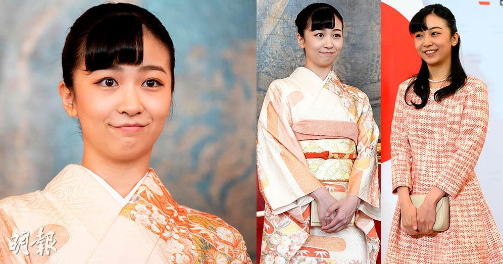 日本佳子公主首次外訪 粉橘和服·格紋連身裙甜美大方
