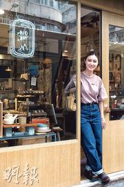 夢想小店 分享沿途風景
