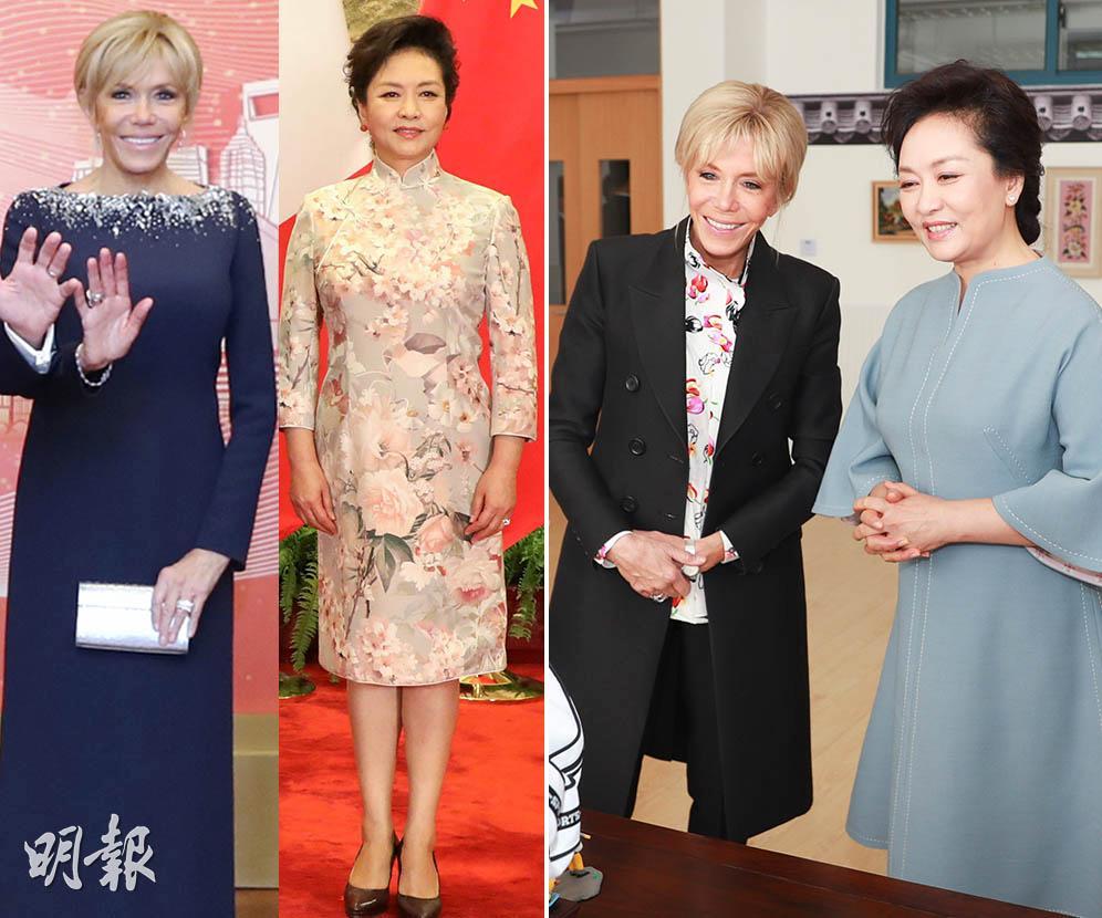 中法元首夫人時尚:彭麗媛粉色旗袍溫婉端莊 布麗吉特簡約沉穩