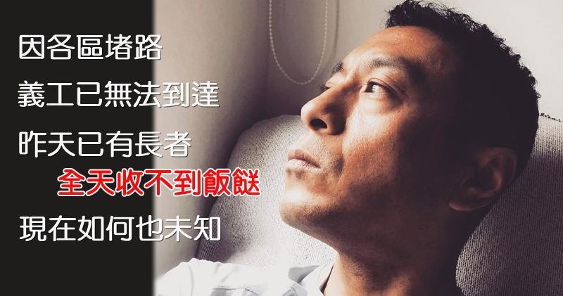 姜皓文呼籲市民關心獨居長者 (13:06)