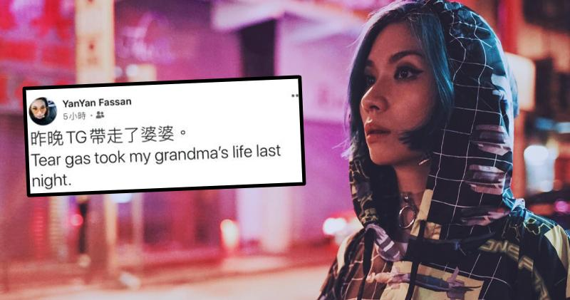 41歲前港姐黃泆潼痛失至親︰TG帶走了婆婆 (14:22)