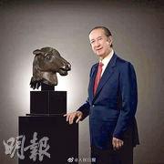 何鴻燊捐馬首銅像 超瓊主持揭幕 三太四太偕子女赴京見證